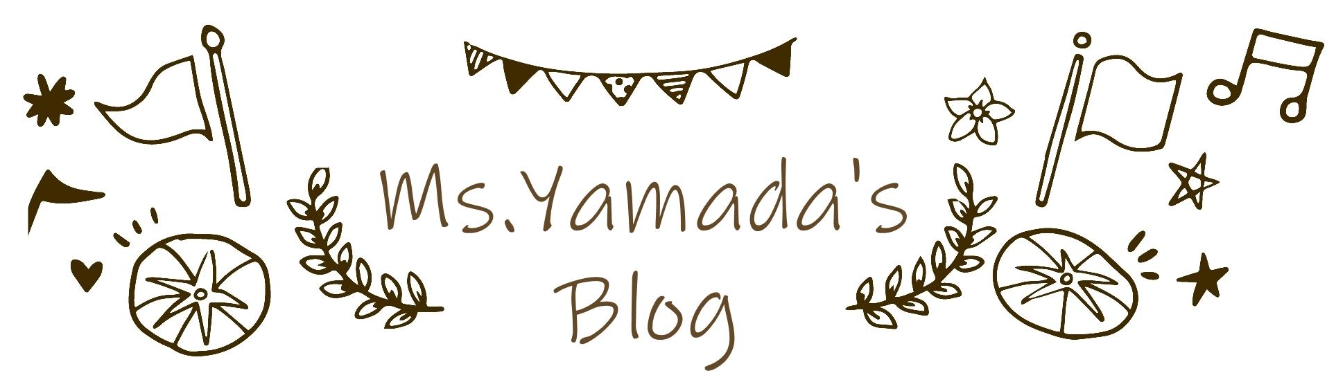 幼児教育 ブログ - Ms.Yamada's Blog